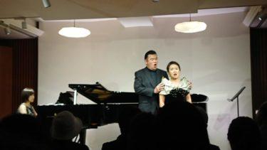 ラルバベルカントソサエティ東京コンサート
